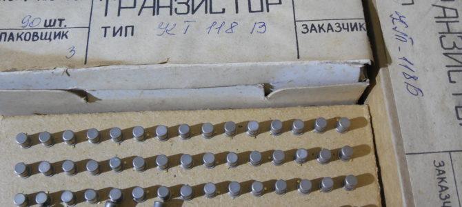 Транзисторы биполярные и полевые