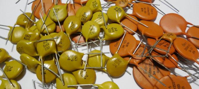 Конденсатор К15-5 , К15У, К73-13, КВИ