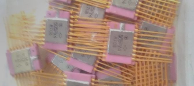 микросхемы от 142 до 200 серии