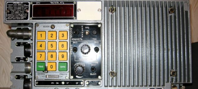 Радиостанция Р173М (Абзац-М)