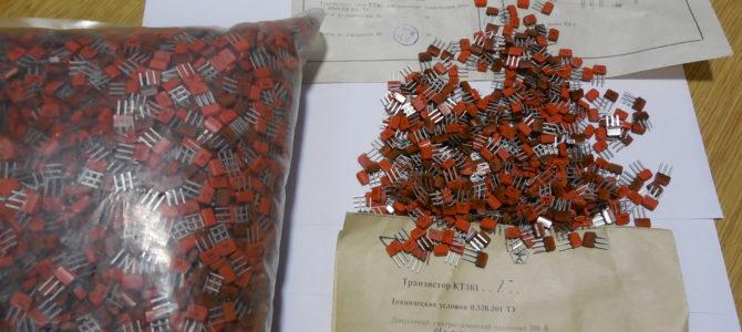 Транзисторы по низким ценам (с малым содержанием AU)